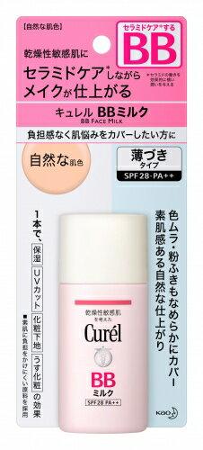 【ポイントボーナス】キュレル BBミルク 自然な肌色 薄づきタイプ 自然な肌色 SPF28PA++ 30ml