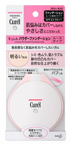 【ポイントボーナス】キュレル パウダーファンデーション 明るい肌色 5g