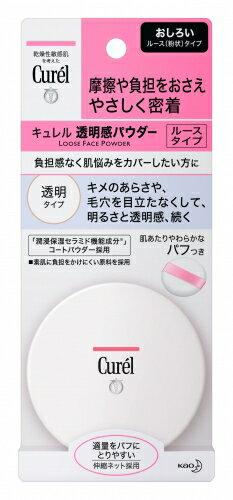 【ポイントボーナス】キュレル 透明感パウダー 4g