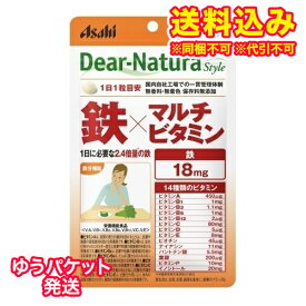 【ゆうパケット送料込み】ディアナチュラ パウチ 鉄×マルチビタミン 60日分