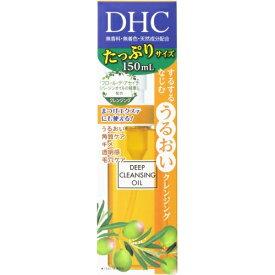 【医薬部外品】DHC 薬用ディープクレンジングオイル SSL 150ml