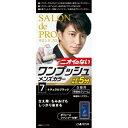 【医薬部外品】サロンドプロ ワンプッシュメンズカラー 7 ナチュラルブラック
