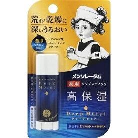 メンソレータム ディープモイスト 無香料 4.5g