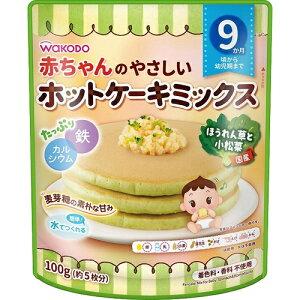 赤ちゃんのやさしいホットケーキミックス ほうれん草と小松菜 100g 9か月頃から