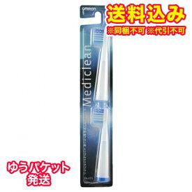 【ゆうパケット送料込み】オムロン 音波式電動歯ブラシ用 トリプルクリアブラシ 2本入