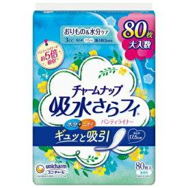 チャームナップ 吸水さらフィ 3cc 無香料 パンティライナー 17.5cm (軽い尿モレの方) 80枚