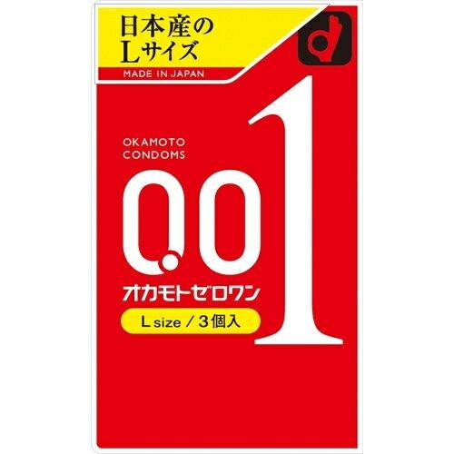 オカモトゼロワン 001 Lサイズ 3個入(コンドーム)