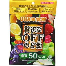 ユーハ味覚糖 贅沢なOFFのど飴 71g×6個