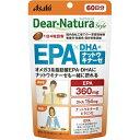 ディアナチュラスタイル EPA×DHA+ナットウキナーゼ 60日分 240粒