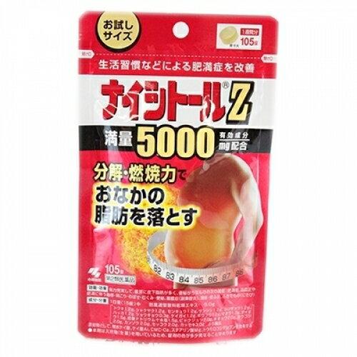 【第2類医薬品】ナイシトールZ 105錠パウチ