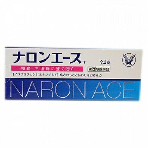 【第(2)類医薬品】ナロンエースT 24錠【セルフメディケーション税制対象】