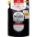 MARO 3Dボリュームアップシャンプー EX つめかえ用 380ml