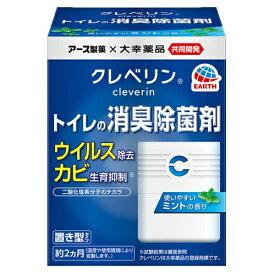 クレベリン トイレの消臭除菌剤 置き型タイプ 100g