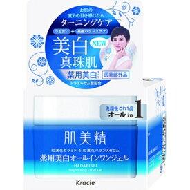 【医薬部外品】肌美精 ターニングケア美白 薬用美白オールインワンジェル 100g