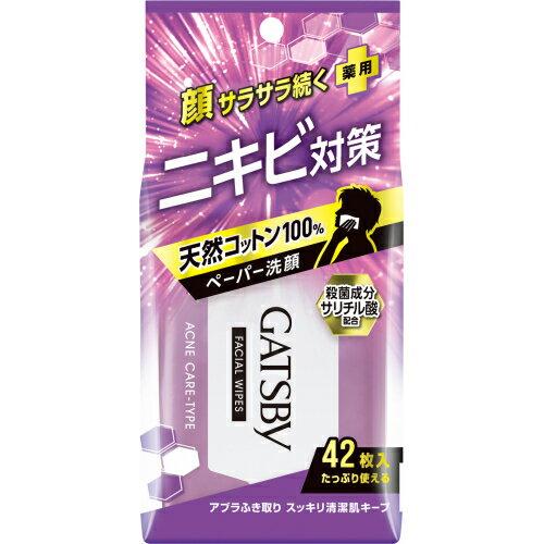 【医薬部外品】ギャツビー フェイシャルペーパー 薬用アクネケアタイプ 徳用 42枚