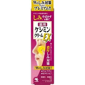 【医薬部外品】ケシミンクリームEX 12g