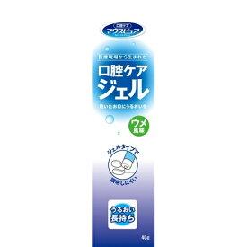 カワモト マウスピュア 口腔ケアジェル ウメ風味 40g