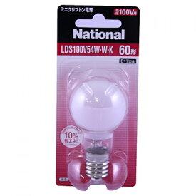 ミニクリプトン電球 57Wホワイト 54WWK