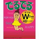 でるでる(茶)W 7.4g×48包