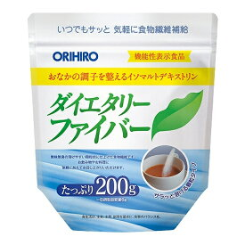 ダイエタリーファイバー顆粒 200g※取り寄せ商品(注文確定後6-20日頂きます) 返品不可