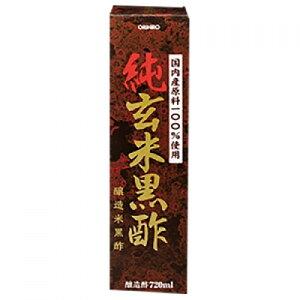 純玄米黒酢 720ml※取り寄せ商品 返品不可