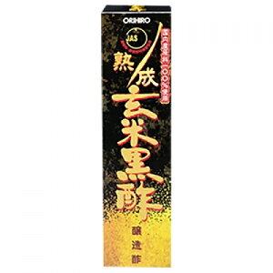 熟成玄米黒酢 720ml 瓶