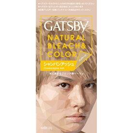 【医薬部外品】ギャツビー ナチュラルブリーチカラー シャンパンアッシュ 1セット