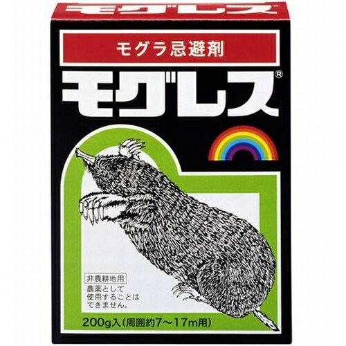モグレス 200g(モグラの忌避剤)※取り寄せ商品(注文確定後6-20日頂きます) 返品不可