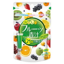 ユーワ おいしいフルーツ青汁+21種の野菜(3g×7包)×3個※取り寄せ商品(注文確定後6-20日頂きます) 返品不可