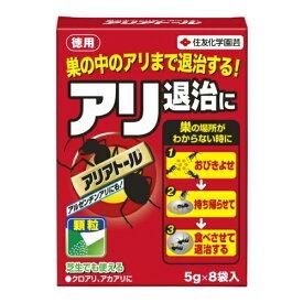 アリアトール 5g×8袋入※取り寄せ商品(注文確定後6-20日頂きます) 返品不可