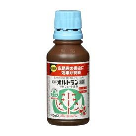 GFオルトラン液剤 100ml※取り寄せ商品(注文確定後6-20日頂きます) 返品不可