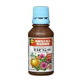 モスピラン液剤 100ml※取り寄せ商品(注文確定後6-20日頂きます) 返品不可