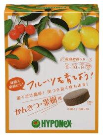 錠剤肥料シリーズ かんきつ・果樹用 30錠入※取り寄せ商品(注文確定後6-20日頂きます) 返品不可
