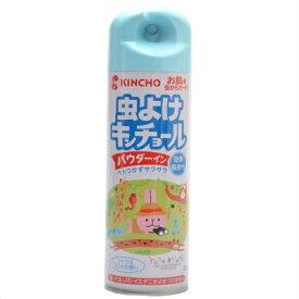 【医薬部外品】虫よけキンチョール パウダーイン シトラスミントの香り 200ml