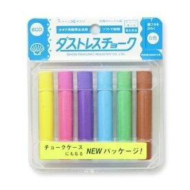 日本理化学工業 ダストレスチョーク 6本入 6色※取り寄せ商品(注文確定後6-20日頂きます) 返品不可