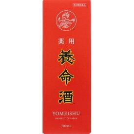 【第2類医薬品】薬用 養命酒 700ml