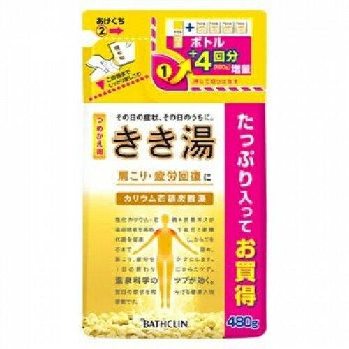 【医薬部外品】きき湯 カリウム芒硝炭酸湯 詰替用 480g