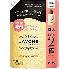 ラボン 柔軟剤入り洗剤 シャンパンムーン つめかえ用 特大 1500g×6個※取り寄せ商品(注文確定後6-20日頂きます) 返品不可