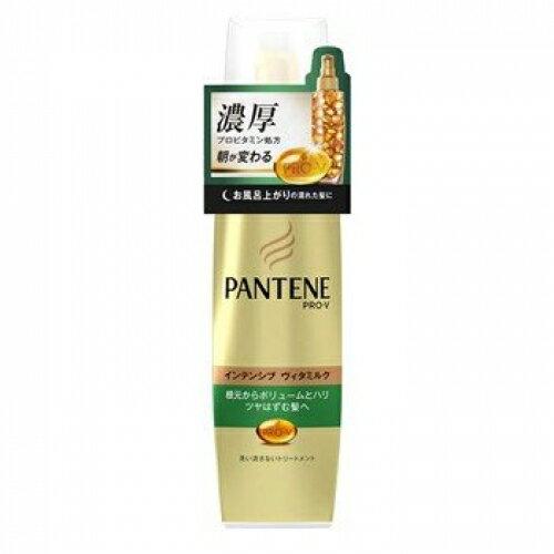 パンテーン PRO-V インテンシブ ヴィタミルク 根元からボリュームとハリ ツヤはずむ髪へ 100ml