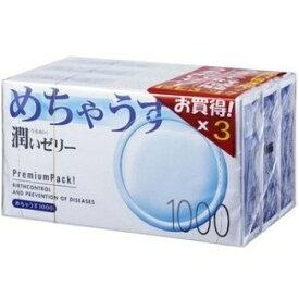 めちゃうす1000 12個入り×3箱(コンドーム)