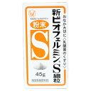 【指定医薬部外品】新ビオフェルミンS細粒 45g
