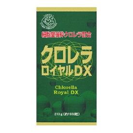 ユウキ製薬 クロレラロイヤルDX 約1550粒※取り寄せ商品 返品不可