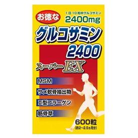 ユウキ製薬 お徳なグルコサミン2400スーパーEX 600粒※取り寄せ商品(注文確定後6-20日頂きます) 返品不可