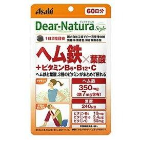 アサヒ ディアナチュラ スタイル ヘム鉄葉酸+ビタミンB6・B12・C 120粒(60日分)