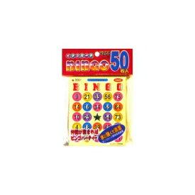エンゼル ビンゴゲーム ビンゴカード(50枚入)※取り寄せ商品(注文確定後6-20日頂きます) 返品不可