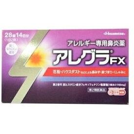 【第2類医薬品】アレグラFX 28錠【セルフメディケーション税制対象】×5個