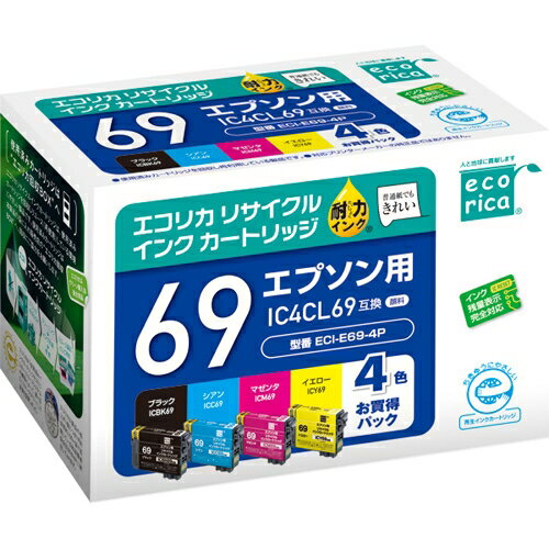 エコリカ ECI-E69-4P 1コ入※取り寄せ商品(注文確定後6-20日頂きます) 返品不可