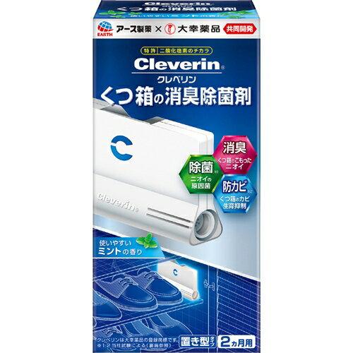 クレベリン くつ箱の消臭除菌剤 1コ入