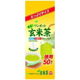 伊藤園 抹茶入り ワンポット玄米茶 ティーバッグ 50袋×5個