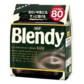 ブレンディ 袋 160g×6個